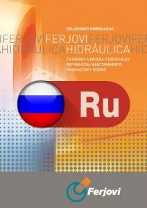 FERJOVI-Catalogo-RU